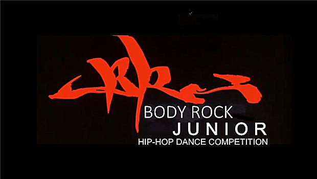Body Rock Junior 2015